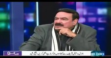Sheikh Rasheed on Musharaf acquisted on Akbar Bugti case