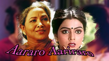 Aararo Aariraro | Full Tamil Movie | Bhanupriya, Manorama