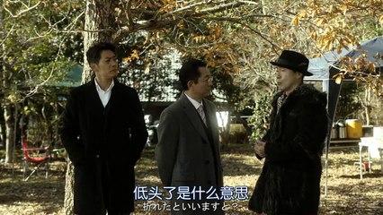 相棒14 第11集 Aibou 14 Ep11