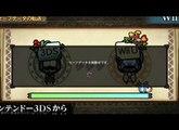 Vídeo de Monster Hunter 3 Ultimate en Nintendo Direct - HobbyConsolas.com