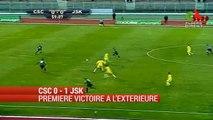 Première victoire des kabyles à l'extérieure _ CSC 0 - 1 JSK _ CS Constantine - JS Kabylie