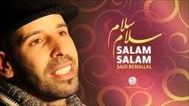 Said Benallal - Salam salam (3) - Salam Salam