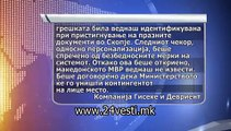 DUPLIKAT VOZACKI DOZVOLI SE GERMANSKA GRESKA 18 01 2016