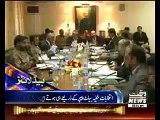 Waqtnews Headlines 05:00 PM 19 January 2016