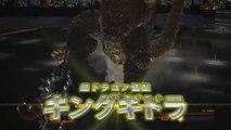 PS3「ゴジラ-GODZILLA-」第2弾プロモーション映像 東京ゲームショウ2014 Ver.