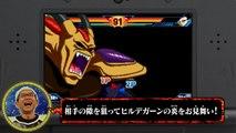 Dragon Ball Z Extreme Butoden spot