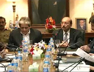 Karachi – Apex committee Meeting