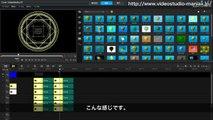 VideoStudioでリズムに合わせて鼓動するテロップを作る方法