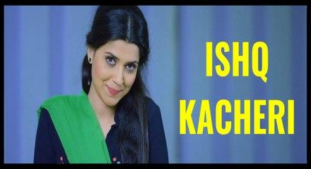 Ishq Kacheri ● Nimrat Khaira ● Preet Hundal ● Panj-aab Records ● New Punjabi Songs 2016