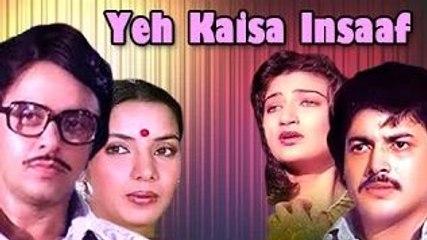 Yeh Kaisa Insaaf Full Movie   Vinod Mehra, Shabana Azmi   Drama Bollywood Movies