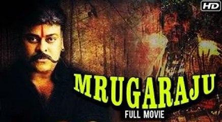 Mrugaraju - New Full Length Hindi Movie 2015 FULL HD
