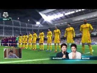 핵펠레컵 A조 1경기 박준효 vs 김민재