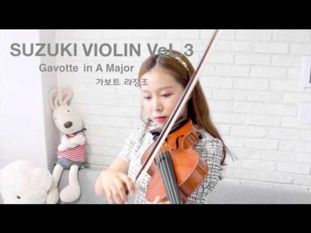 가보트 라장조(Gavotte in A Major)_Suzuki violin vo