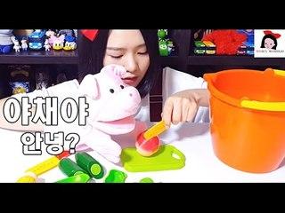 소꿉놀이 Kitchen Playset 장난감으로 야채랑 친해지기 cutting vegetables toy キッチンセット おもちゃ Nhà bếp tập đồ chơi