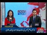 ATC extends Dr Asim's physical remand, accepts Waseem Akhtar bail plea