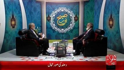 Subh e Noor 19-01-2016 - 92 News HD