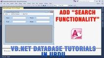 P(2) VB.NET Access Database Tutorial In Urdu - Add Search Functionality