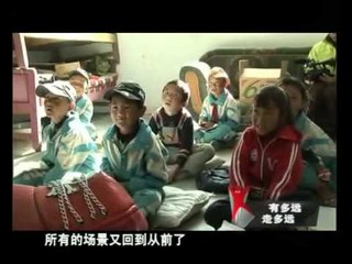 Travel Channel China - The Traveller Jesse