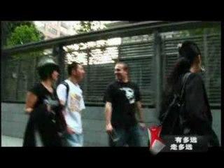 Hip Hop China Documentary (2 of 2)