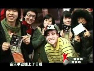 Hip Hop China Documentary (1 of 2)