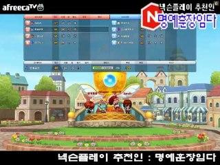 [버블파이터 명예훈장] 버파 1위팀 정크리그 4강 영상