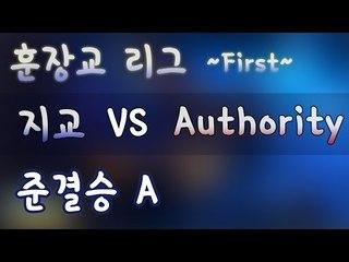 [명예훈장] 버블파이터 훈장교 리그! [준결승A조] 중계