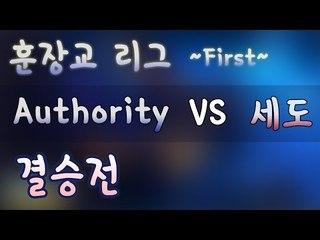 [명예훈장] 버블파이터 훈장교 리그! [결승전] 중계!!!