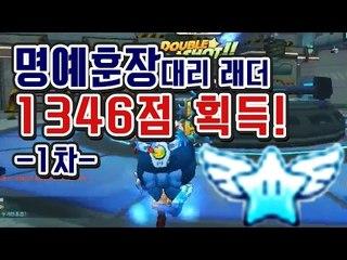[명예훈장] 열혈팬 회장님 아이디 대리래더 Play★ Bubblefighter