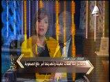 1 سري صيام لـ«أنا مصر»: أرفض الدعوات التي تطالب بتعديل الدستور