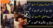 Pakistan Actress Sofia Ahmed Sex Tapes Scandals Issue Public Reaction: Music Jinni