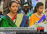 Today Bangla News Live 16 January 2016 On Somoy TV All Bangladesh News
