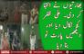 Tere Bin Laden Dead or Alive Official Trailer Movie Against Pakistan | PNPNews.net