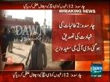 bacha Khan University attack - Peshawar bureau chief report