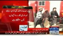 online Bacha khan university attack in peshawar