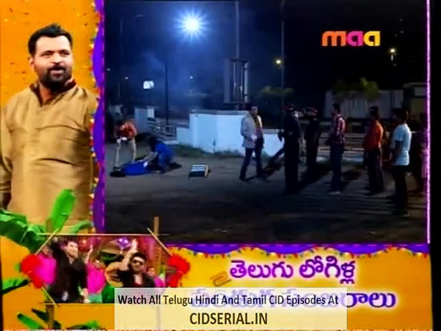 CID (Telugu) E 1054 (14th - Jan - 2016) - 1