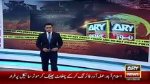 Ary News Headlines 13 January 2016 , IG Islamabad Tells About Security For Ary