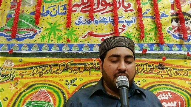 Pukaro Ya Rasool ALLAH Ya Habib ALLAH Latest Naat 2015 By Muhammad Faisal Maqbool Qadri