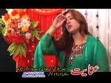Khowb Khanda Me Roka Da.........Pashto New Songs.........Rangoona Da Khyber Part 6