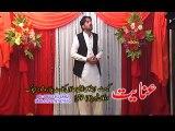 Khude De Zama Ka.........Pashto New Songs.........Rangoona Da Khyber Part 11