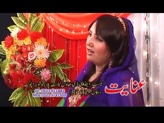 Moar Jane.........Pashto New Songs.........Rangoona Da Khyber Part 10