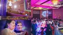 Shahryar movi