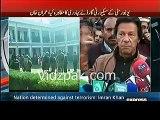 Imran khan media Talk at Charsadda university bacha khan