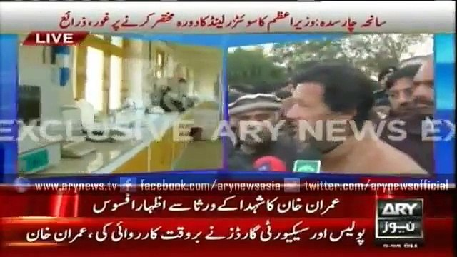Ary News Headlines Imran Khan Arrives At Bacha Khan University