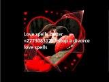 Powerful lost love spells +27730831757 marriage spells, binding love spells hoodoo black magic spells