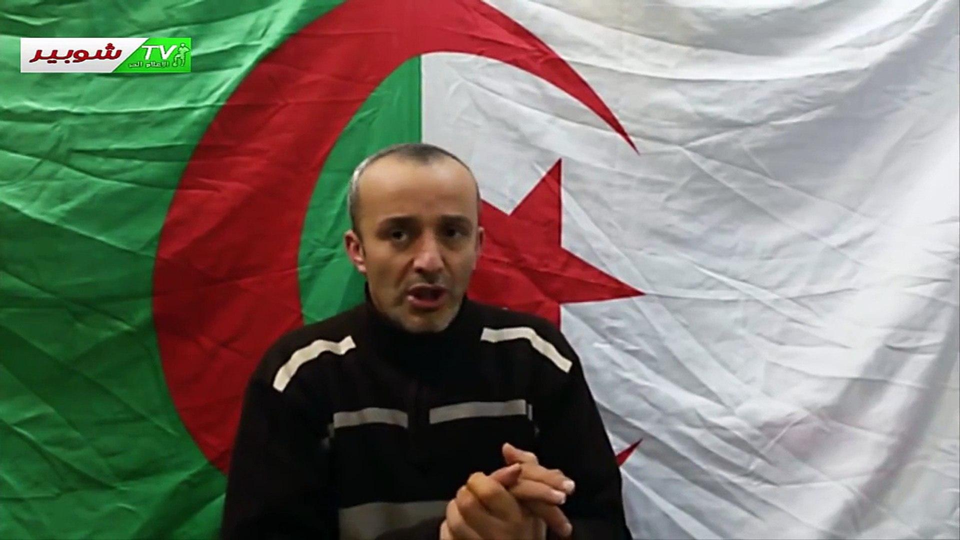 Choubir Ain Tedeles - Cristiano RONALDO linvité de elheddaf tv