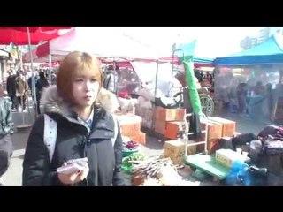 허니TV 허윤미의 모란시장 투어 [2]