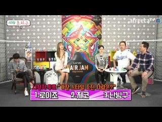 [1] 아프리카TV 첫 단독MC 갸스비 헤어잼 헤어쇼 - 허윤미허니TV