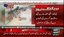 University attack- Killed terrorists' photos on ARY News - Video Dailymotion