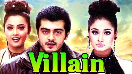 Villain | Full Tamil Movie | Ajith Kumar, Meena, Kiran