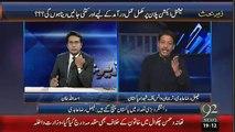 Faisal Raza Abidi Sari Parties Par Baras Pary